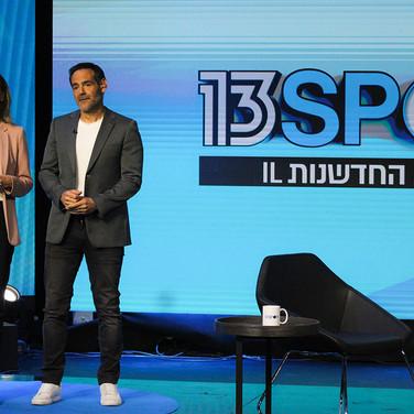ועידת החדשנות IL של רשת 13
