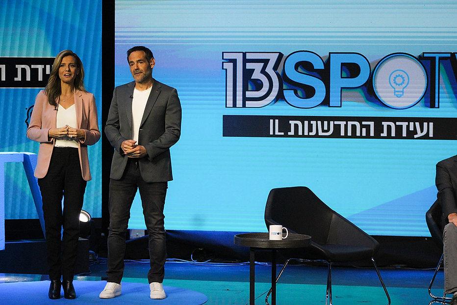 ועידת החדשנות של רשת 13