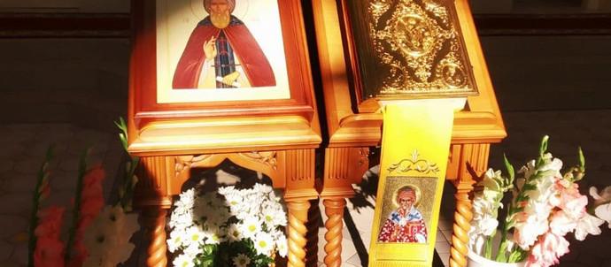 Неделя 4-я по Пятидесятнице. Обретение честных мощей преподобного Сергия, игумена Радонежского.