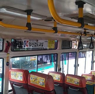 버스내부광고_06