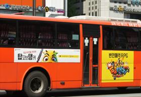 버스외부_인도면_02