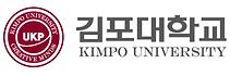 김포대학교.png