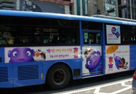 버스외부_인도면_01
