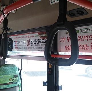 버스내부광고_01