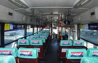 버스내부광고_05