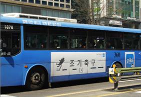 버스외부_차도면_03