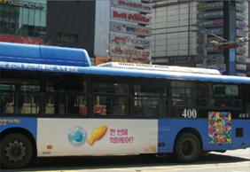 버스외부_차도면