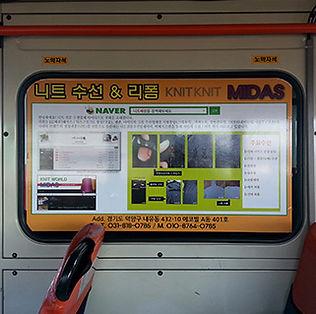 버스내부광고_04