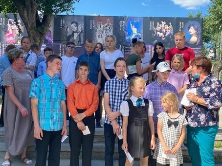 Концерты Свердловской детской филиамонии🎶