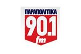 parapolitika_logo1.jpg
