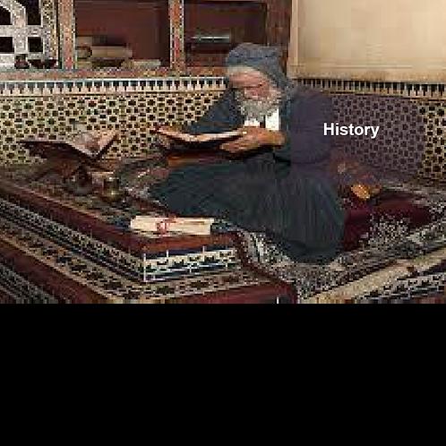 History Grab Bag