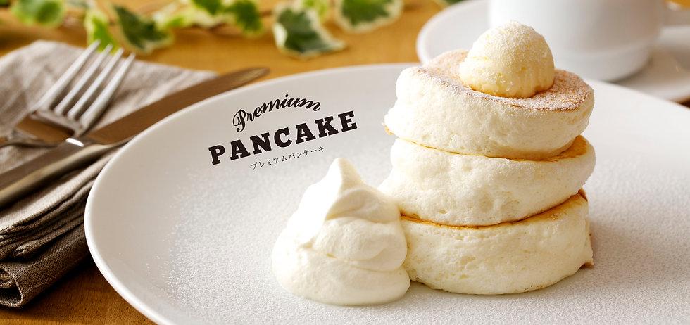 premium-pancake2.jpg
