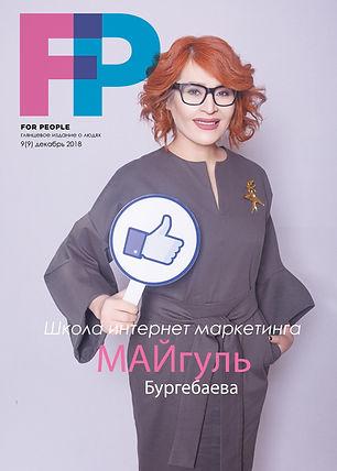 For People Kazakhstan