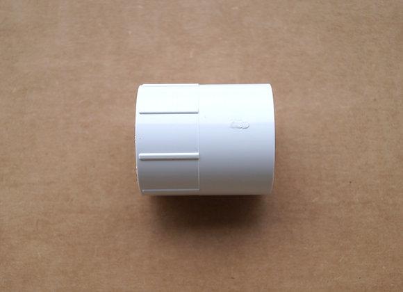 """1 1/4"""" Bushing Used in Landmark Drop Nozzles (PV1014)"""