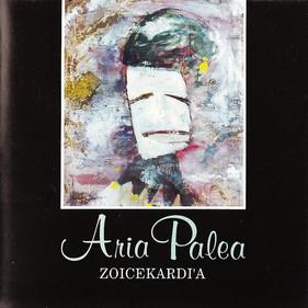 Aria Palea - Zoicekardìa -