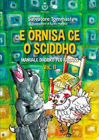 ManualeGriko_II_COVER.jpg