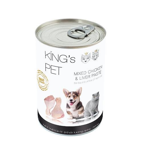 Pate hỗn hợp gà cho thú cưng King's Pet - 380 gram