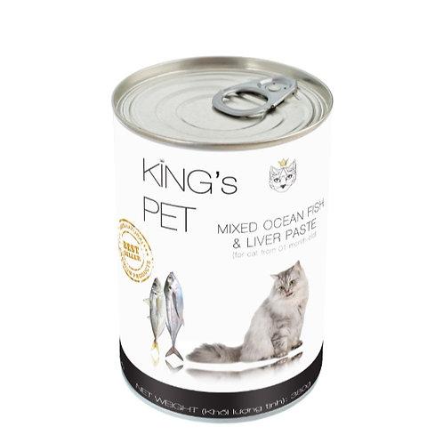 Pate hỗn hợp cá cho thú cưng King's Pet - 380 gram