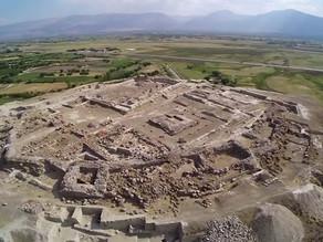 Erzincan'ın Tarihçesi