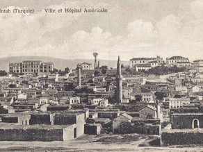 Gaziantep Tarihçesi