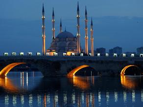 Adana'nın Tarihçesi