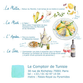Comptoir de Tunise