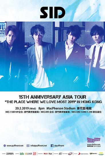 SID 2019 HK Poster r1.jpg