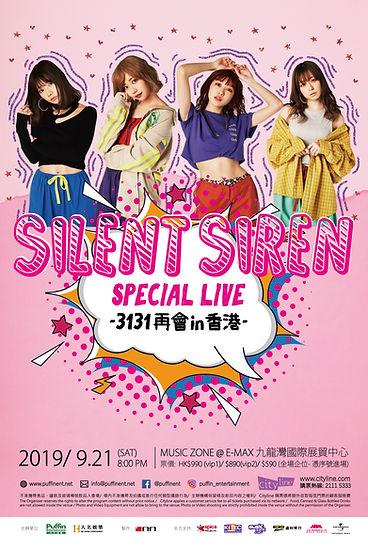 SS 2019 Poster r4.jpg
