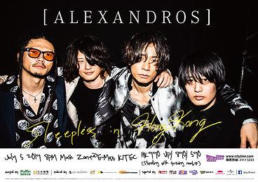 Alexandro 2019 HK poster 1.jpg
