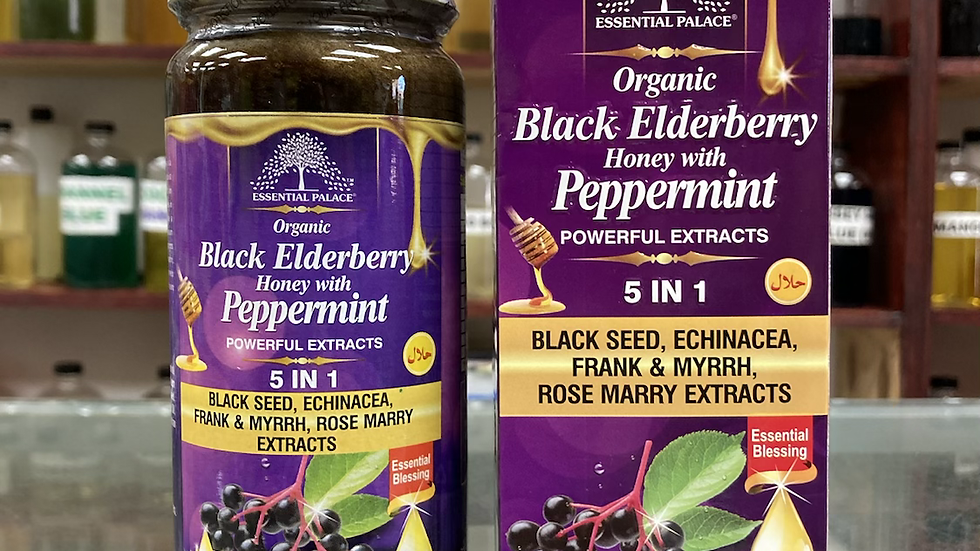 Organic Black Elderberry Honey with Peppermint 5 In 1 Extracts