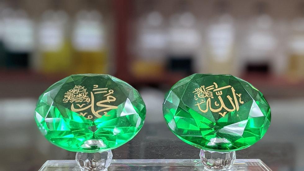 Allah & Prophet Muhammad Table Decoration Piece