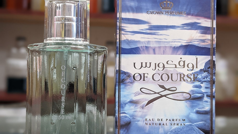 Al-Rehab Of Course 50mL Perfume Spray