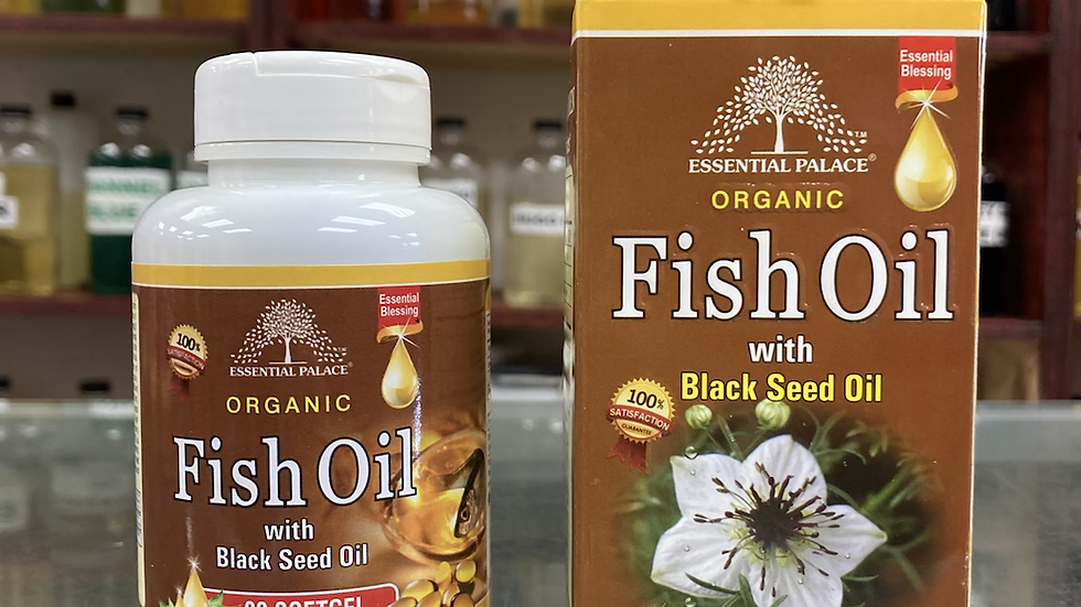 Organic Fish Oil with Black Seed Oil