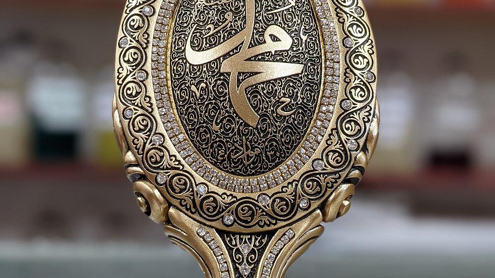 Prophet Muhammad Table Decoration Piece