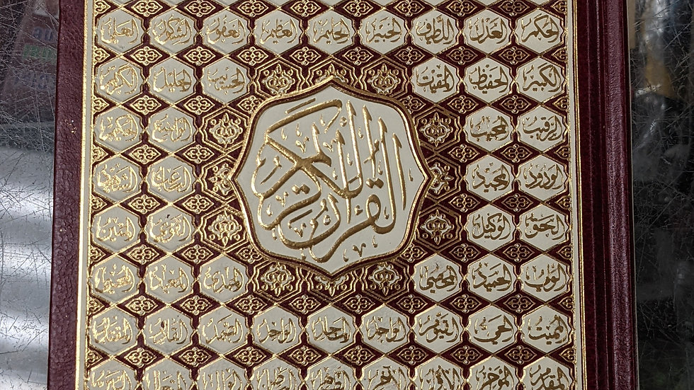 The Holy Quran (99 Names Cover)