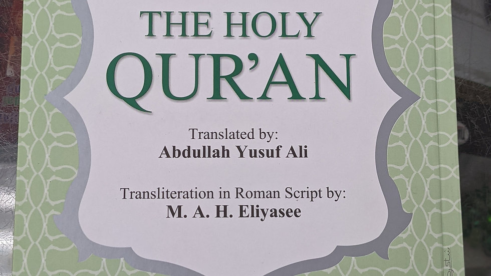 The Holy Quran Translated by Abdullah Yusuf Ali