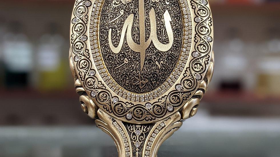 Allah Table Decoration Piece