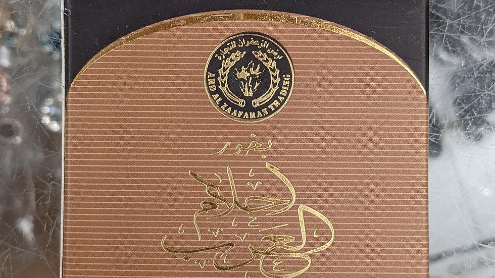 Bakhoor Ahlam Al Arab 3 pcs