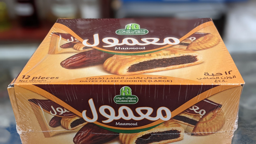 Maamoul Date Filled Cookies 12 pieces