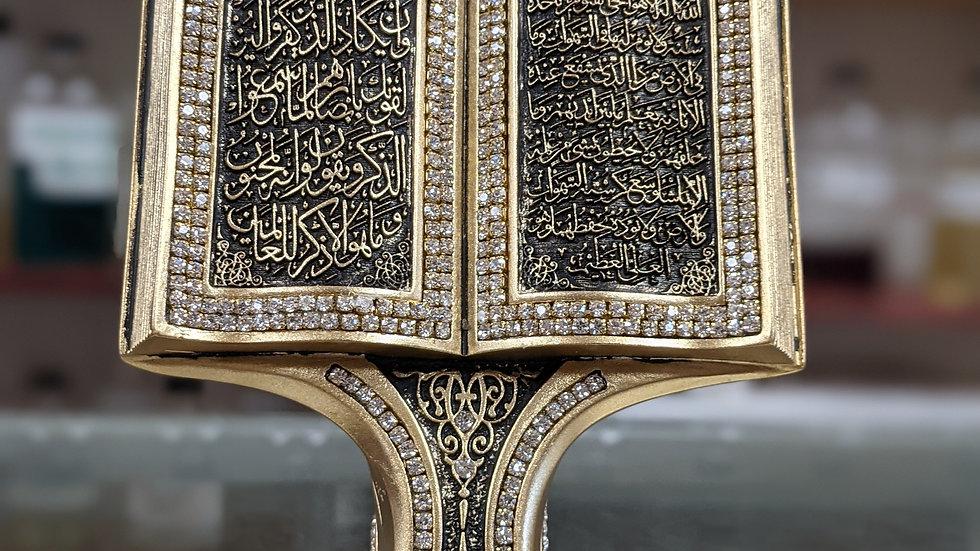 Ayat-Al-Kursi Table Decoration Quran Shape
