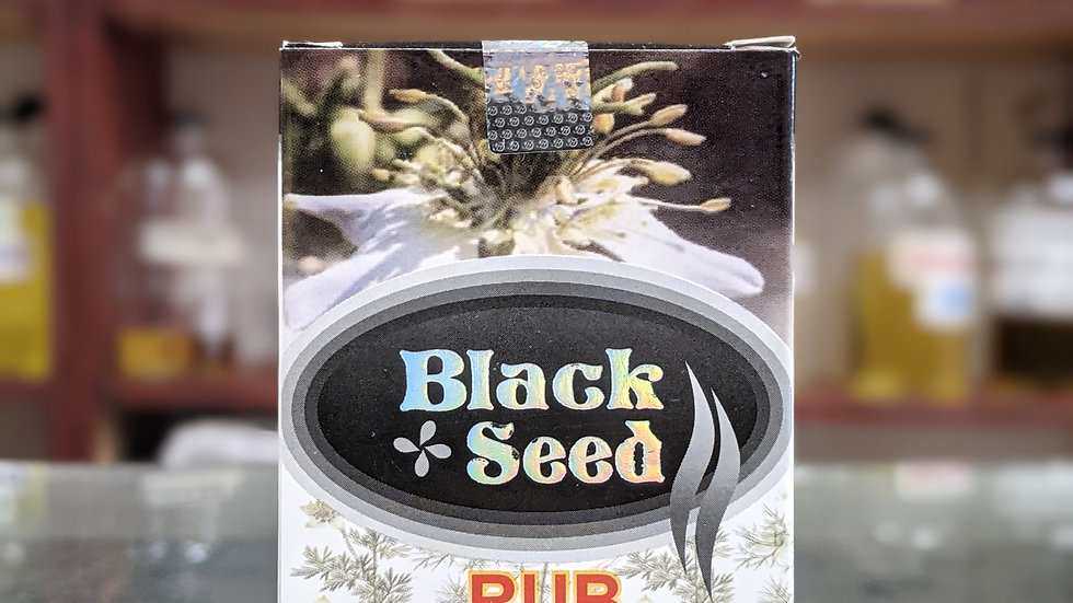 Herboganic Black Seed Rub