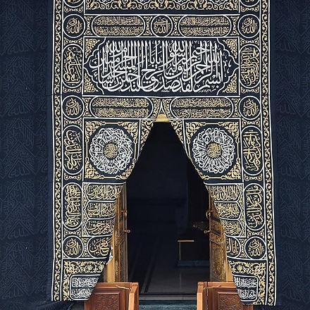 Opening KAABAH Doors.jpg