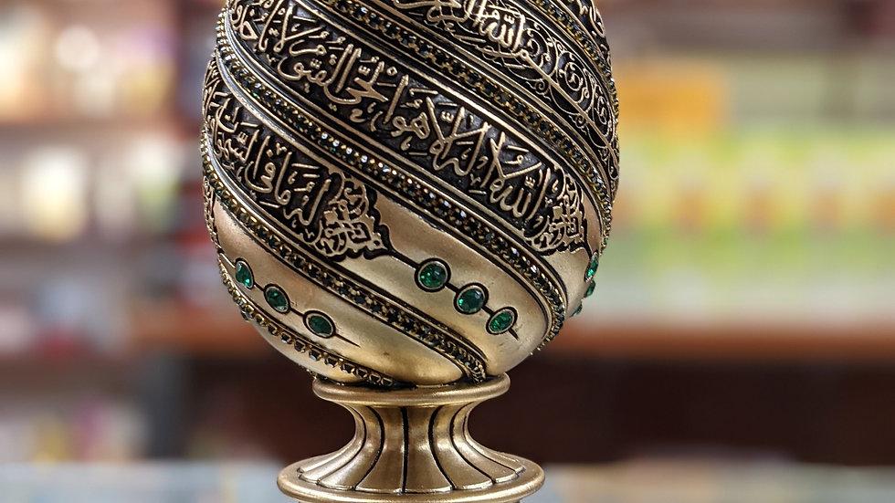 Gunes Turkish Islamic Table Decoration Ayat-Al-Kursi Egg