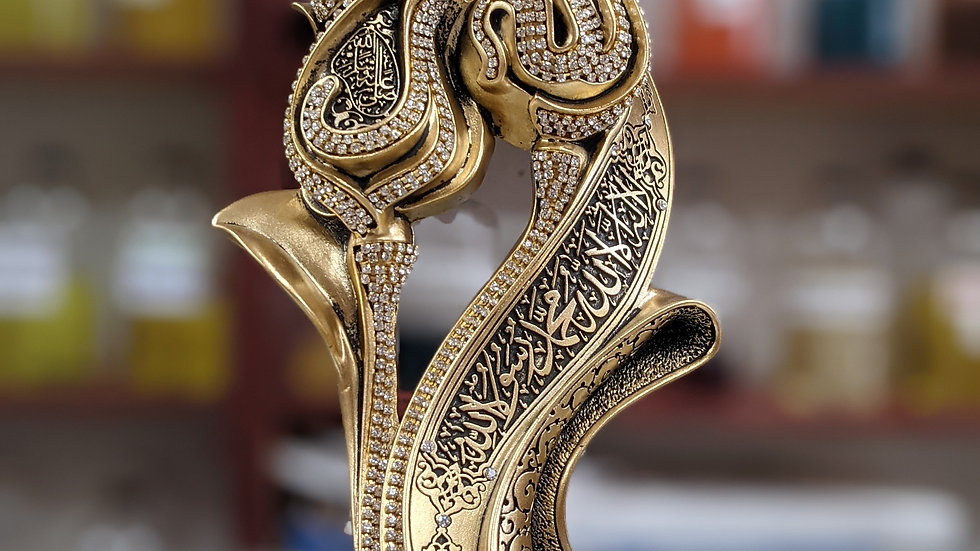 Turkish Islamic Flower Decoration Gold or Silver