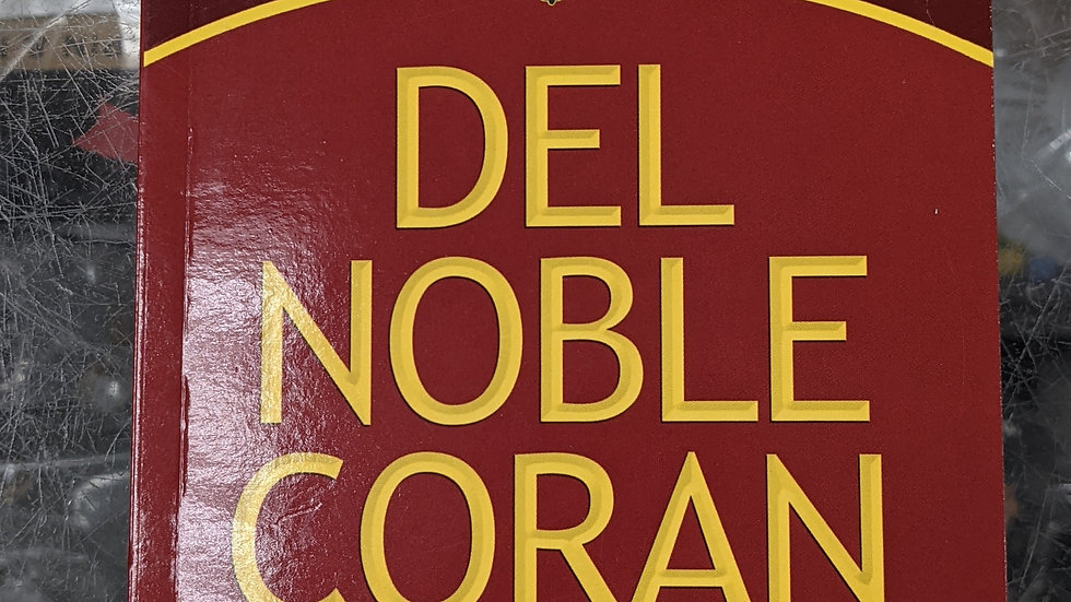 Del Noble Quran(The Holy Quran) In Spanish