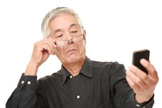 Visión Monocular Preferencial, procedimiento mínimamente invasivo para corregir la vista cansada