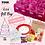 Thumbnail: Christmas Goody Bag