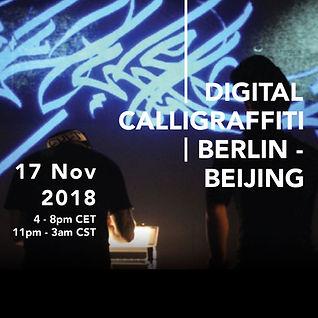 DigitalCalligraffiti-Berlin-Beijing-new.