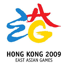 FriendlyLiu-EastAsianGames-Logo1.jpg