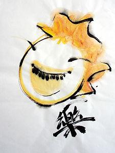 FriendlyLiu-Paired-Faces-7-Happy.jpg